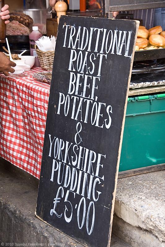 3. Продуктовый рынок в Гринвиче существует аж с 14 века.