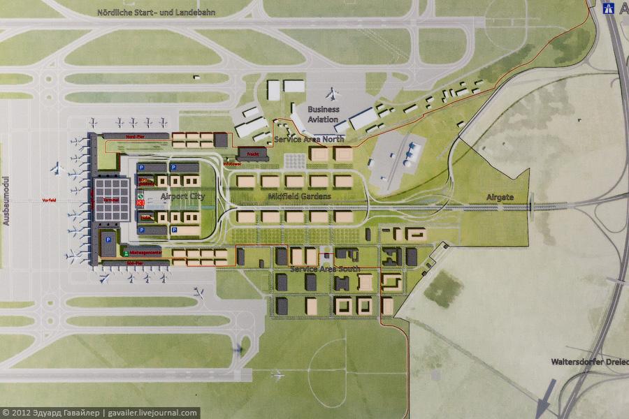 в будующем аэропорту: 40