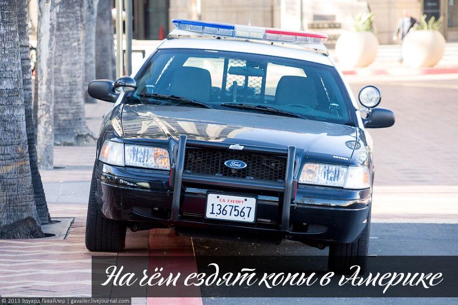 В одном из отделений полиции лос