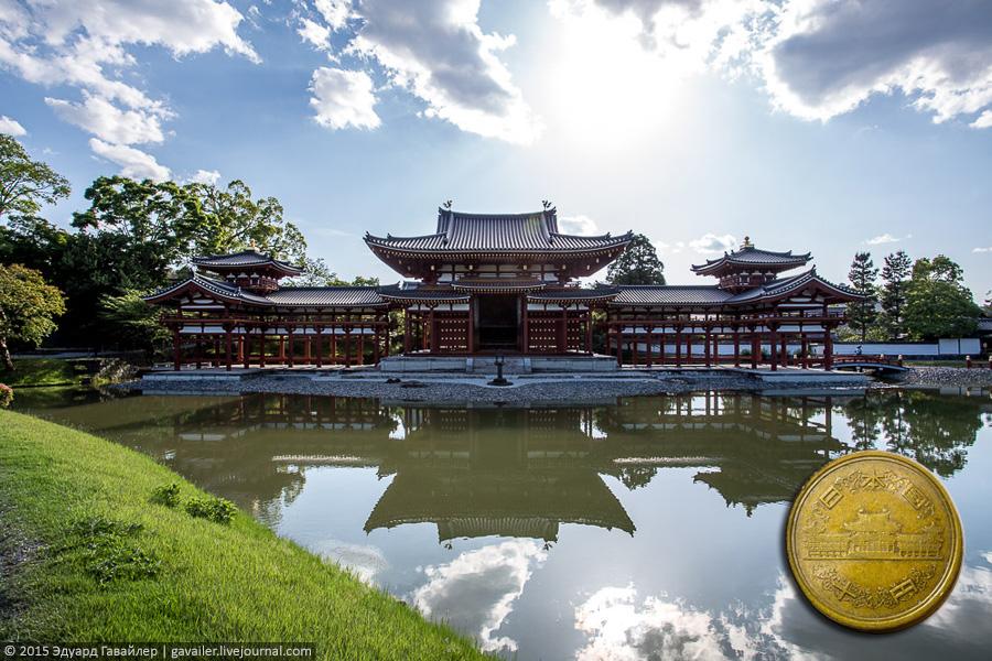 Удзи - родина зеленого чая и храма на монетах