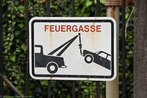 Таблички и знаки эвакуации автомобилей