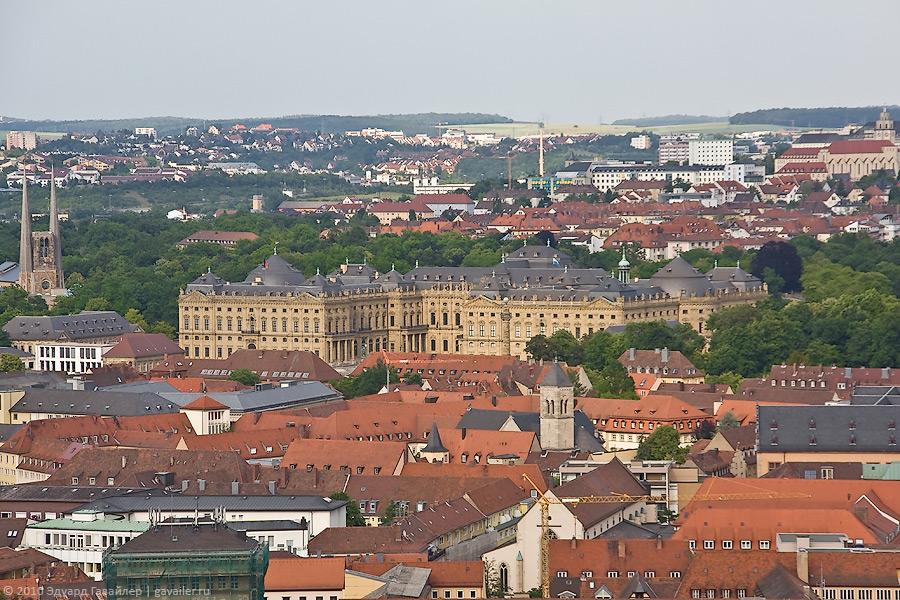 Вюрцбург знакомства