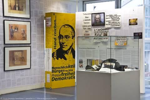 Дело Ходорковского — Лики несправедливости
