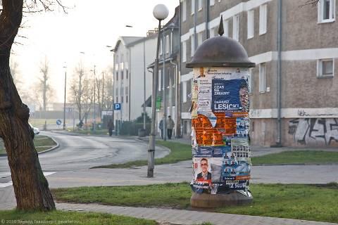 Польский городок Слубице