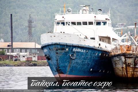 Богатое озеро Байкал