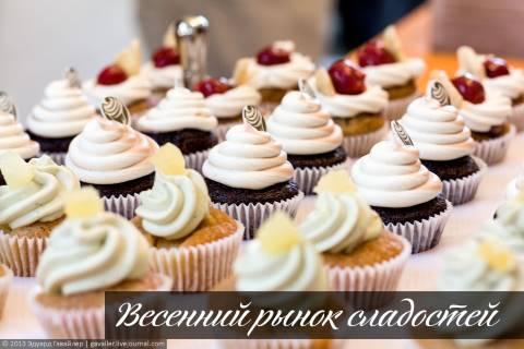 Весенний рынок сладостей