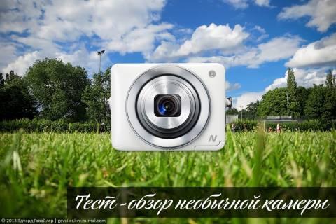 Компактная камера Canon PowerShot N