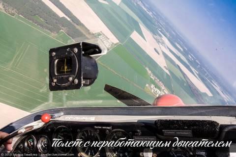 Головокружительный полет с 1000 метров