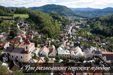 Три разноликих чешских городка