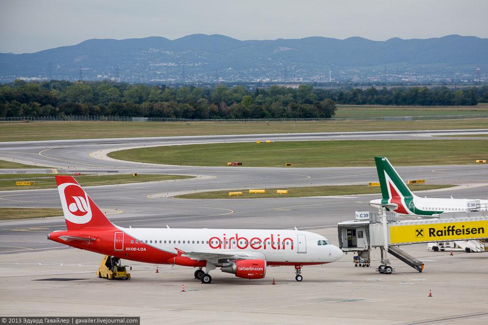 Air Berlin — авиакомпания с сердцем, cпасибо!