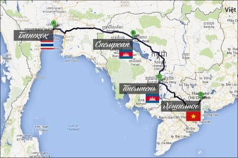 Из Тайланда во Вьетнам наземным транспортом