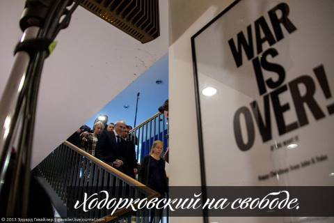 Ходорковский на свободе. Первая пресс-конференция