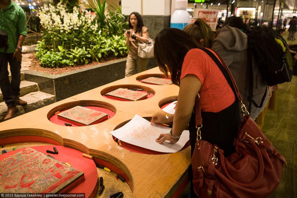 Фото: gavailer.livejournal.com