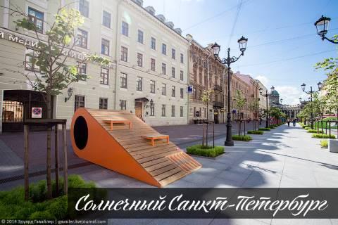 Солнечный Санкт-Петербург