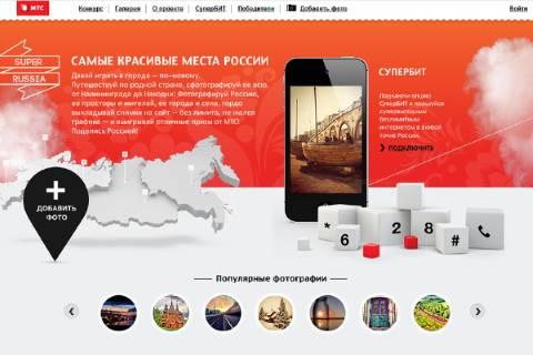 Хочешь iPad? Участвуй в проекте «Супер Россия»