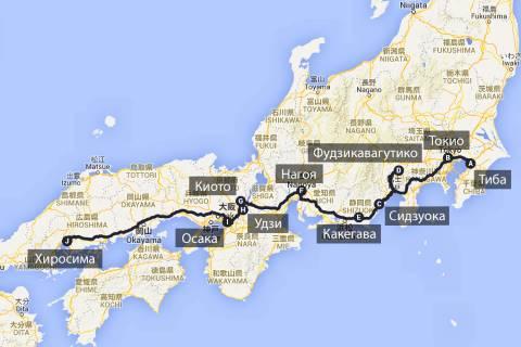 Как добраться. От Токио до Хиросимы
