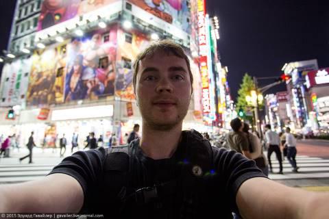 Япония. Из неопубликованного