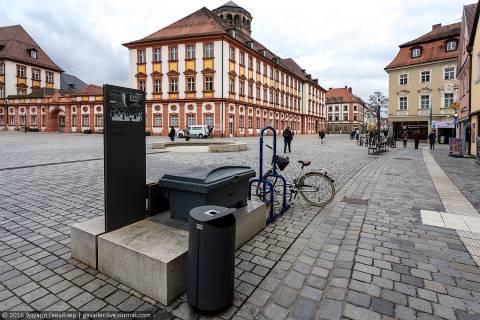 Баварские Байройт и Регенсбург