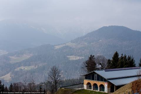 Резиденция фюрера в Баварских Альпах