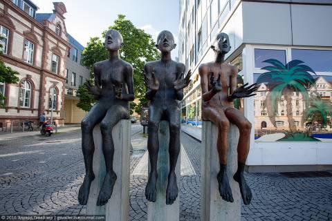 Гера, Хоф и Бамберг