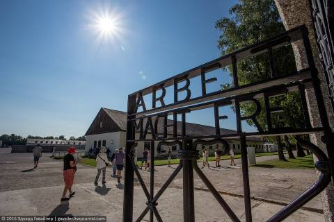 Страшный концентрационный лагерь Дахау