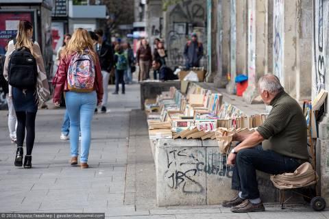 5 причин почему стоит съездить в Бухарест