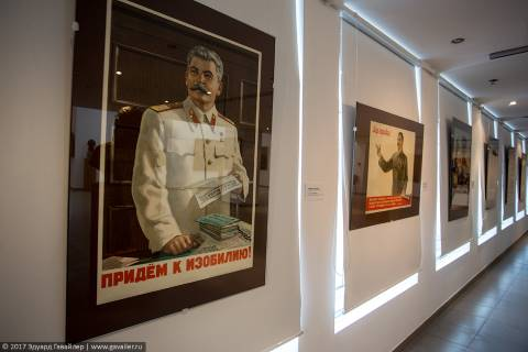 Cоциалистическое искусство и история Болгарии