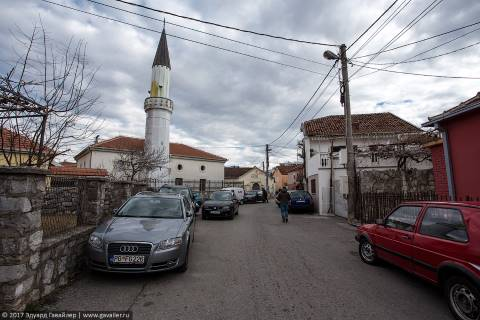 Подгорица и Черная гора