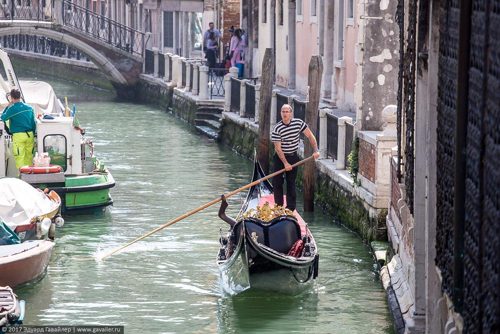 Сколько стоит прогулка на гондоле в Венеции Венеции, города, Венецию, открыток, самых, стоит, гондоле, Marco, комментарий, бросить, связи, самый, страны, посещения, сотни, продажу, выставляют, квартиры, дворцовых, Кроме