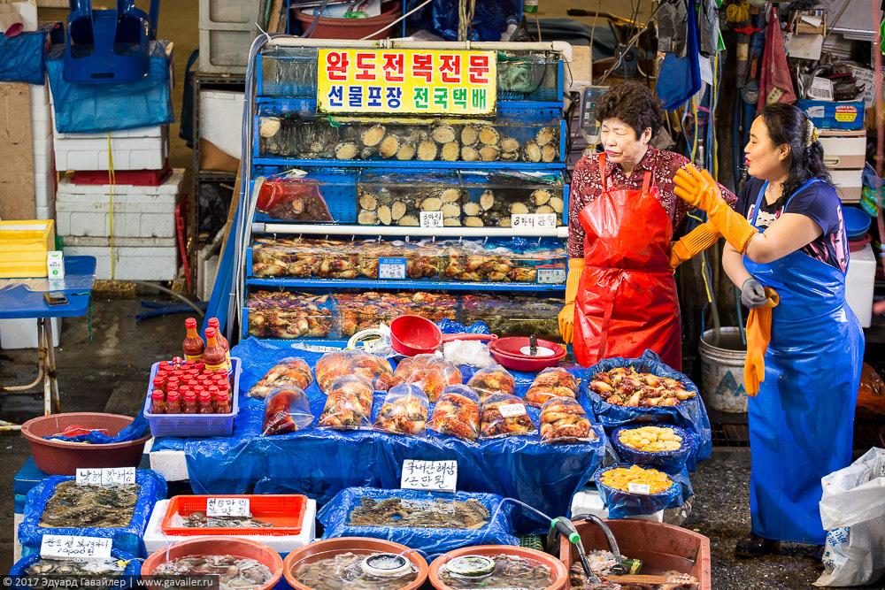 Рыбный рынок и городской парк в Сеуле связи, страница, очень, оставите, комментарий, Подписаться, обновления, поделиться, ссылкой, соцсетях, Присоединяйтесь, Эксклюзивная, рассылка, путешествиях|Вконтакте|Фэйсбук|Инстаграм, домашняя, Сегодня, запись, тревелотчёты|Обзор, блога, годам|Посещенные