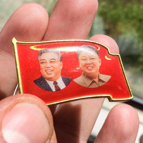 Сувениры из КНДР