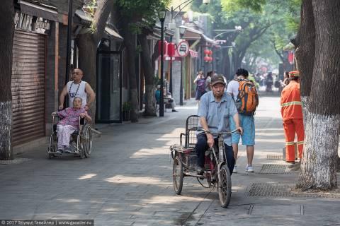 Пекин. Из ранее неопубликованного