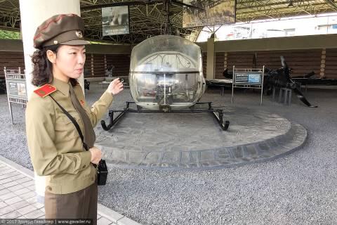 Музей войны и шпионское судно «Пуэбло»