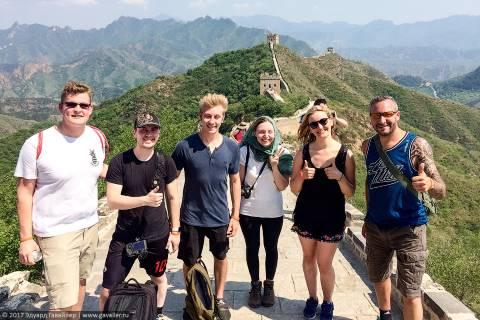 Преодолеть одну тысячную Великой Китайской стены