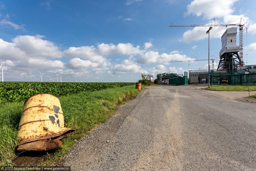 Как и где в Германии захоронят радиоактивные отходы