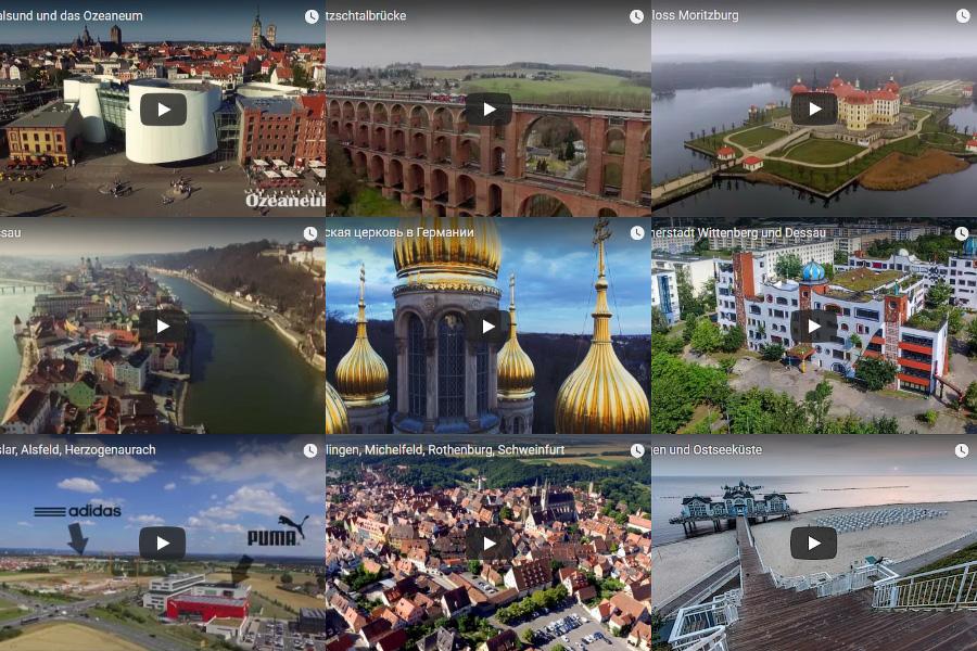 Увидеть красивые уголки Германии с квадрокоптера