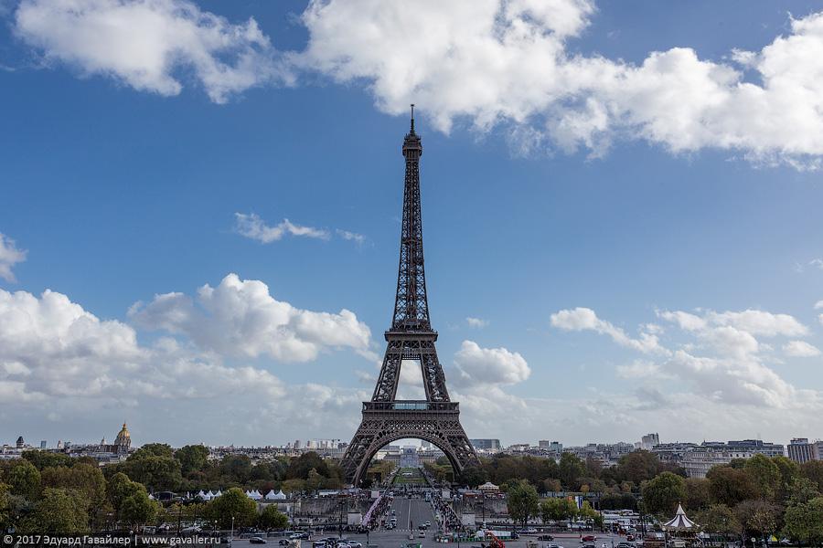 Поцеловать Эйфелеву башню