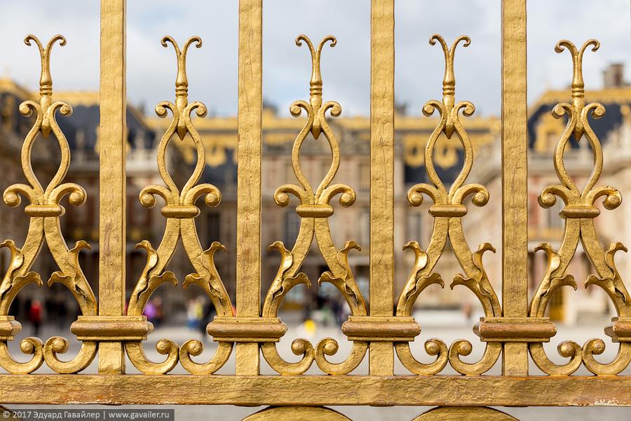 Версаль — дворец номер один