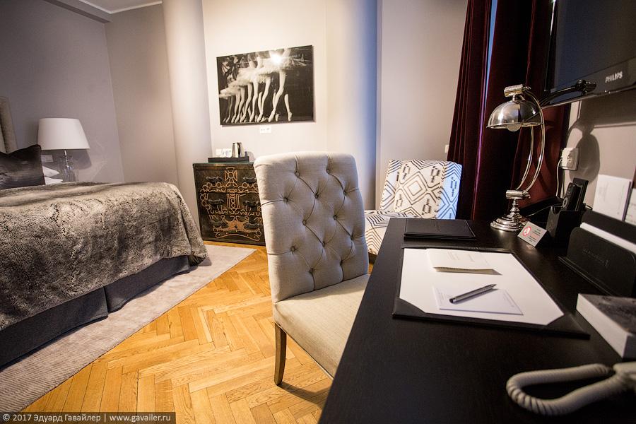 Где я жил в Таллине: Hotel St. Petersbourg 5*