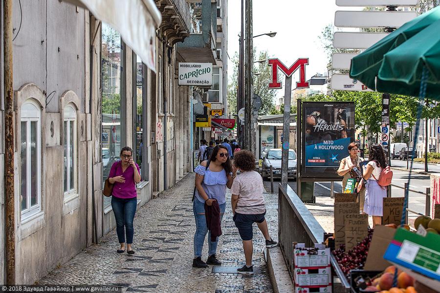 5 любопытных вещей, которые нужно увидеть в Лиссабоне