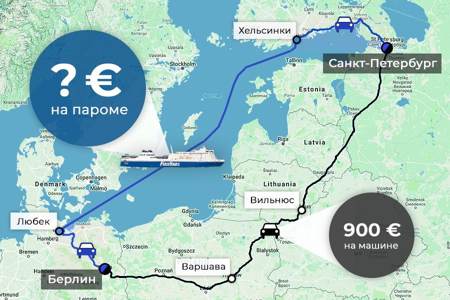 В отпуск из Германии в Россию на машине с Finnlines