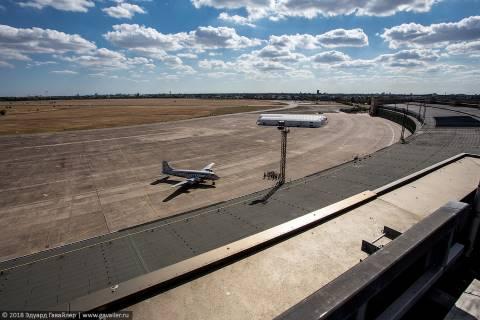 На крыше легендарного аэропорта Берлин-Темпельхоф