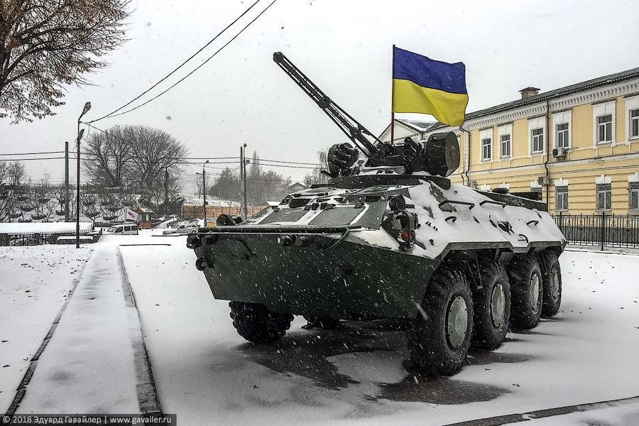 Киев до военного положения на Украине