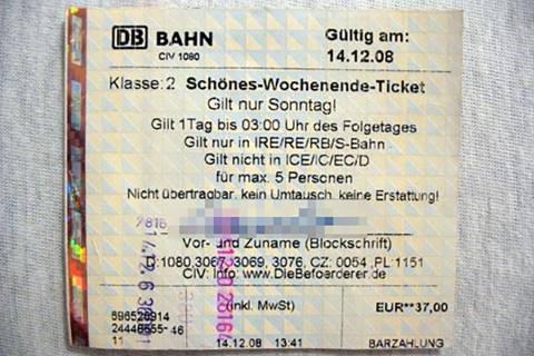 В Берлин по «Чудо-билету»