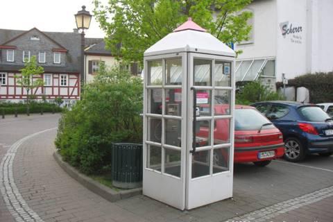 Телефонные будки Телеком и Свиском