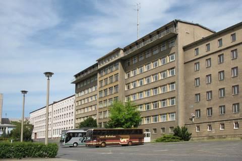 Музей Штази в Берлине