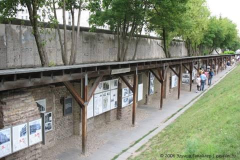 Берлинская стена и выставка «Топография террора»