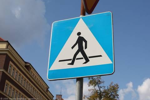 Таблички и знаки пешеходных переходов