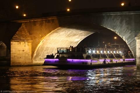 Ночной новогодний Париж