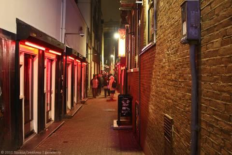 Квартал Красных фонарей и ночной Амстердам